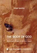 The body of God : Word and image in Ancient Egypt : Lectures delivered at New Bulgarian University