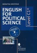 English for political science : Level C 1+ : [Компактдиск]