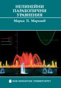 Нелинейни параболични уравнения : G-сходимост и качествени свойства на решенията