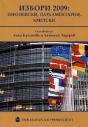 Избори 2009: Европейски, парламентарни, кметски