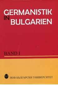 Germanistik in Bulgarien : Band I. / Състав. Мария Грозева-Минкова и др.
