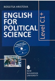 English for political science : Level C 1+ : [Компактдиск]