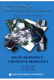 Socio semiotics; Cognitive semiotics: 13th International early fall school in semiotics: EFSS'2007, LSSS'2008. Sofia: New Bulgarian University. Southeast european center for semiotic studies, 2009