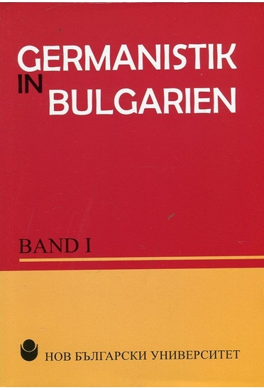Germanistik in Bulgarien Band 1