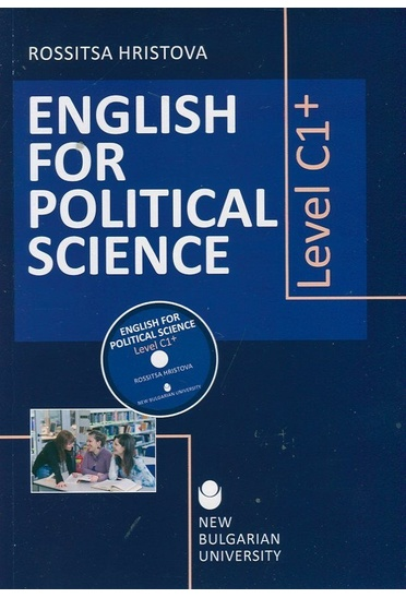 English for Political Sciense + CD. Level C1+