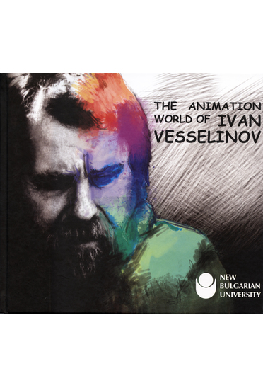 The Animation World of Ivan Vesselinov + CD